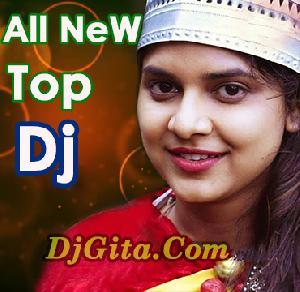 Asima Panda Dj Song 2019
