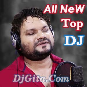 Human Sagar Dj Song 2019 Dj Song Download